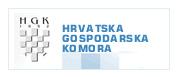 Logo Hrvatska gospodarska komora